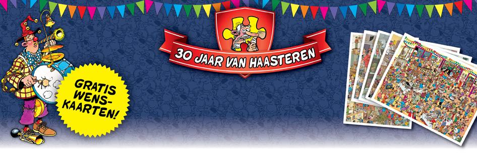 Gratis  Jan van Haasteren wenskaartenset