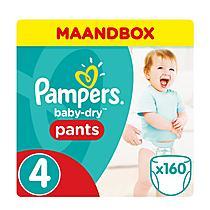1+1 gratis op Pampers maandboxen @ Wehkamp