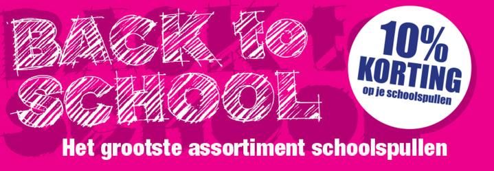 10% korting op schoolspullen @stumpel