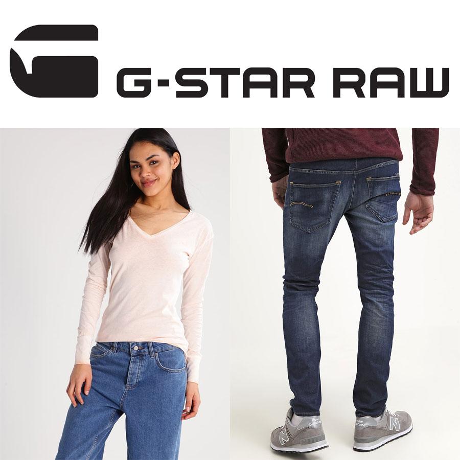 Sale G-Star: 80+ artikelen 60-70% korting @ Zalando