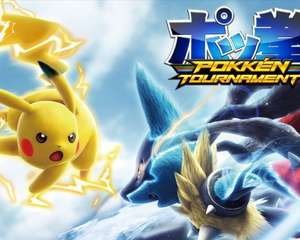 Pokkén Tournament gratis te proberen voor Nintendo Switch