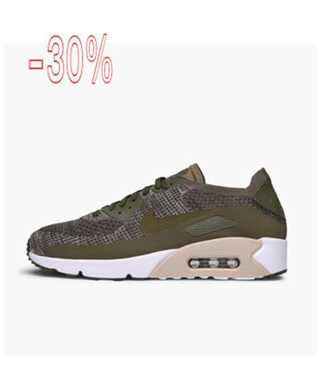 Heel veel sneakers -30% korting @ Caliroots