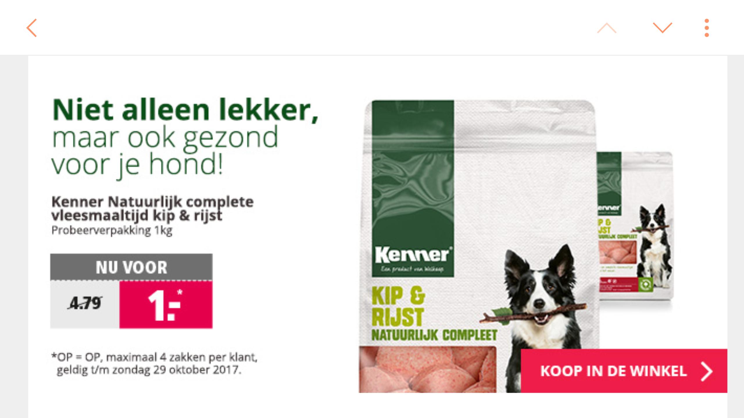{WELKOOP} Kenner vleesmaaltijd kip&rijst 1kg voor hond