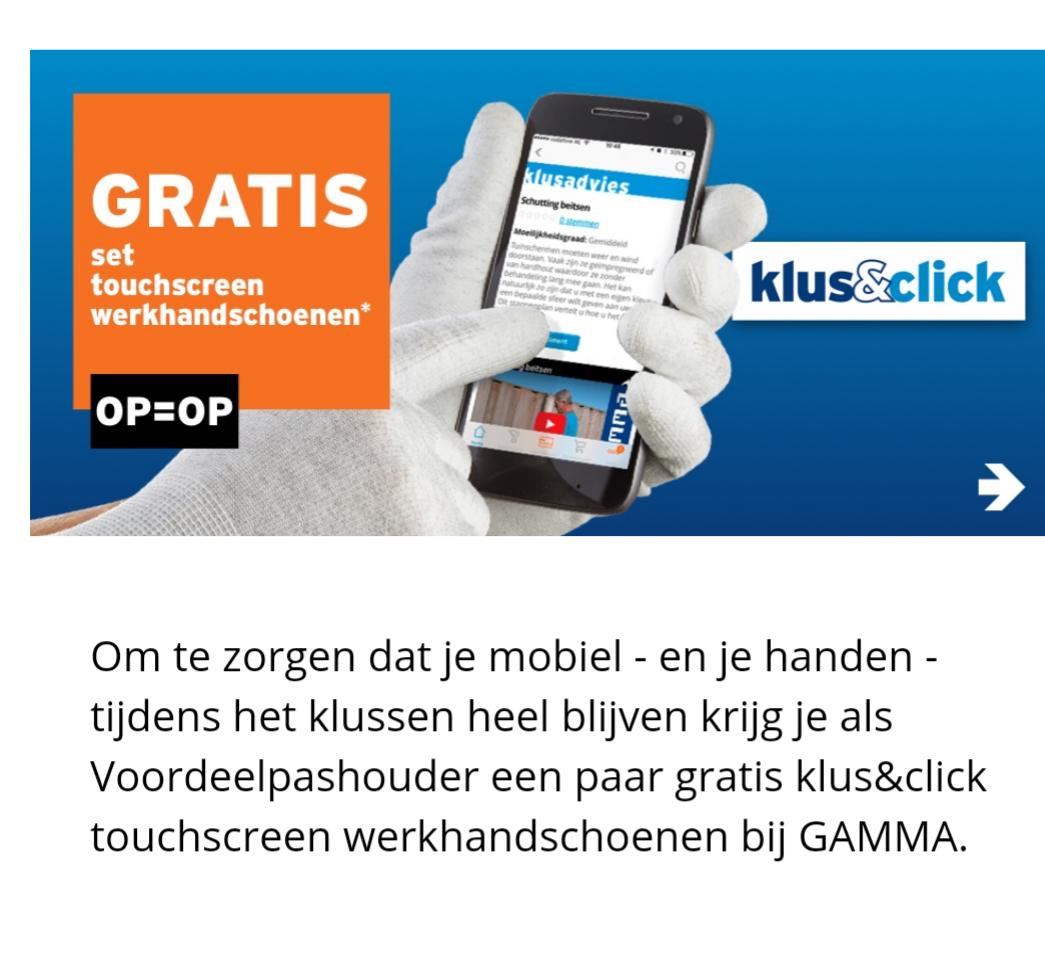 GRATIS touchscreen werkhandschoenen @ GAMMA
