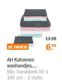 Actie: handdoeken, gastendoekjes en washandjes 2e gratis @ Albert Heijn