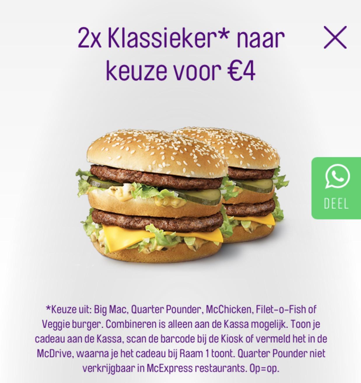 McDonalds Cadeau kalender 2017