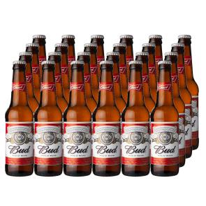 Nu tot 65% korting bij BierPiraat (Magazijn verkoop, op=op)