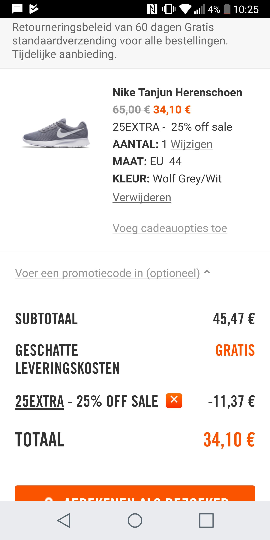 Nike Tanjun super goedkoop