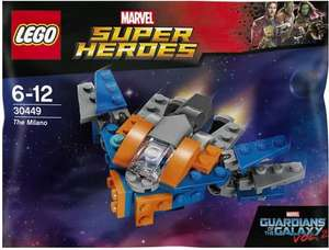 Lego Marvel Super Heroes the Milano polybag via Scoupy