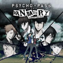 Psycho-Pass: Mandatory Happiness PS4 gratis voor PS+ members @ PSN