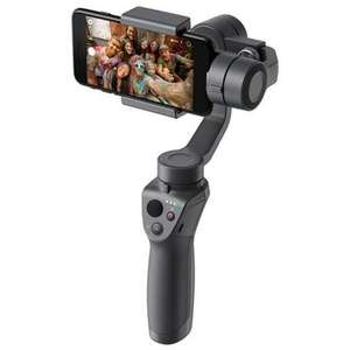 DJI Osmo Mobile 2 (pre-order)