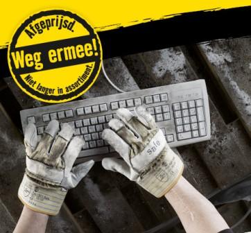 Hornbach Weg Ermee!