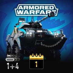 Gratis Armored Warfare – PlayStation®Plus Shark Pack