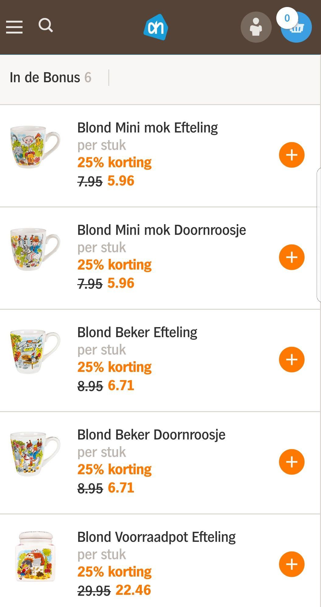 25% korting op Blond Efteling