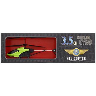 Helikopter 3-kanaals gyroscoop  - €8,95 Weekactie (28-02 t/m 06-03) @ Action