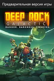 Deep Rock Galactic (Game Preview) Xbox One/PC voor €6,50 @ Microsoft RU