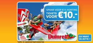 Duinrell €11 per ticket