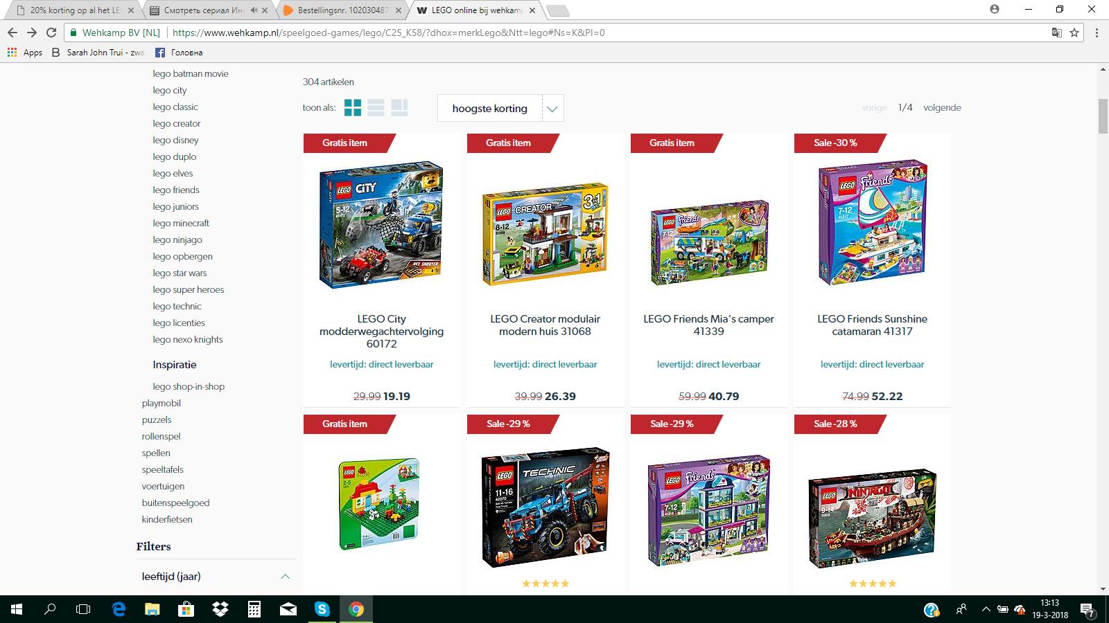 Lego tot 36% korting bij WEHKAMP+GRATIS LEGO Easter Bunny hut