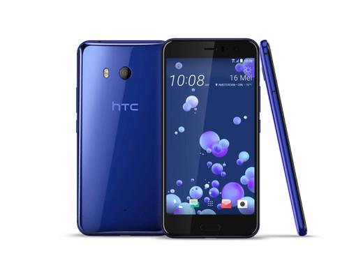 HTC U11 (dual sim 64GB)