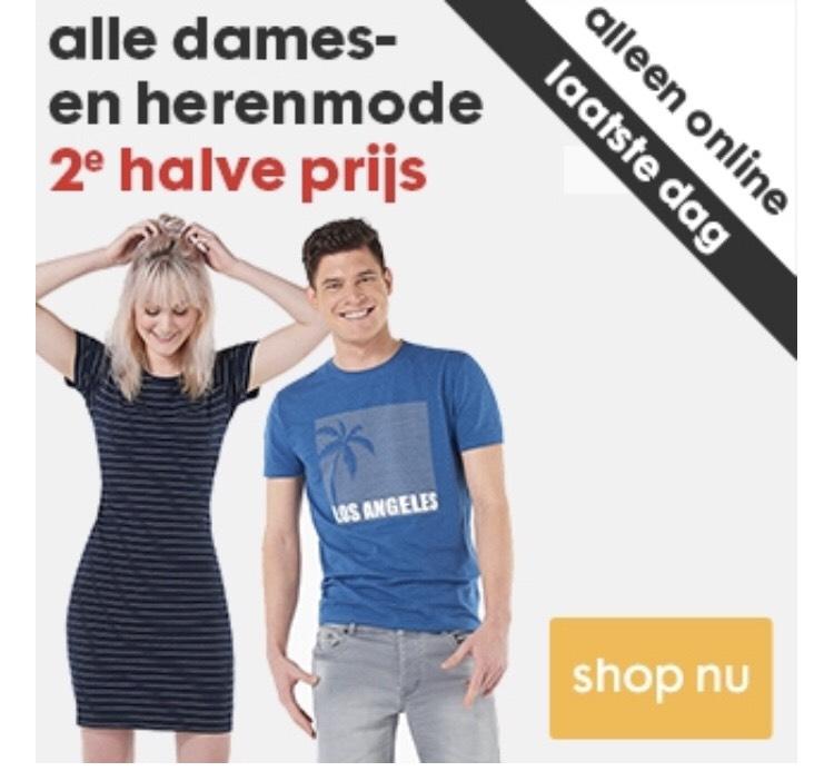 Online !! Laatste dag, alle dames en heren kleding 2e halve prijs. Hema