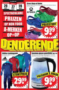 Adidas trainingspak Dirk vd Broek