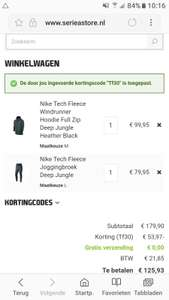 NIKE Tech Fleece aanbieding