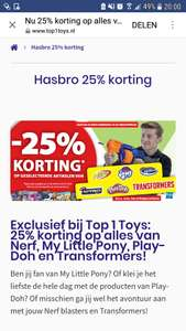 25% korting op o.a. Mylittlepony, Hasbro, Nerf