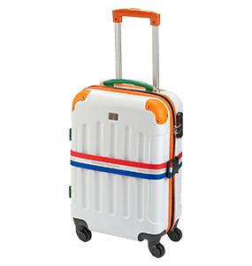 Koffer bij deelname Postcodeloterij