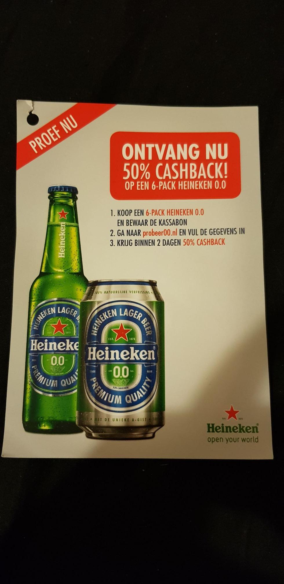 Heineken 0.0 cashback 50%