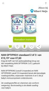 Scoupy Nestle Nan Optipro