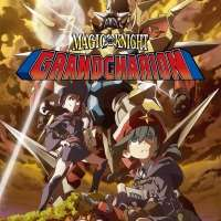 Magic Knight Grand Charion PS4  gratis @ PSN US