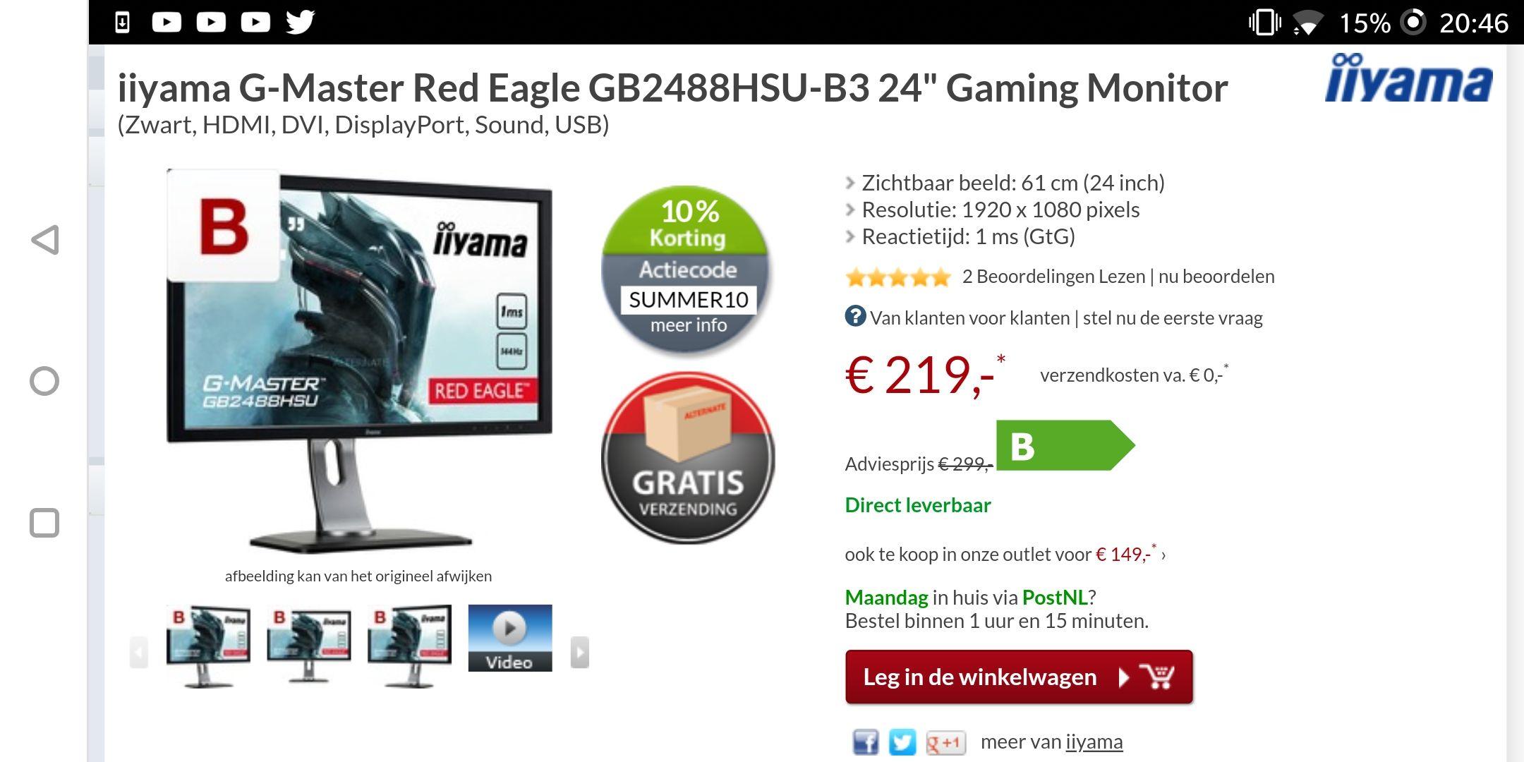 "Ijyama G-Master red eagle GB2488HSU-B3 24"""