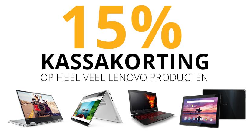 15% kassakorting op geselecteerde Lenovo producten @ Mycom
