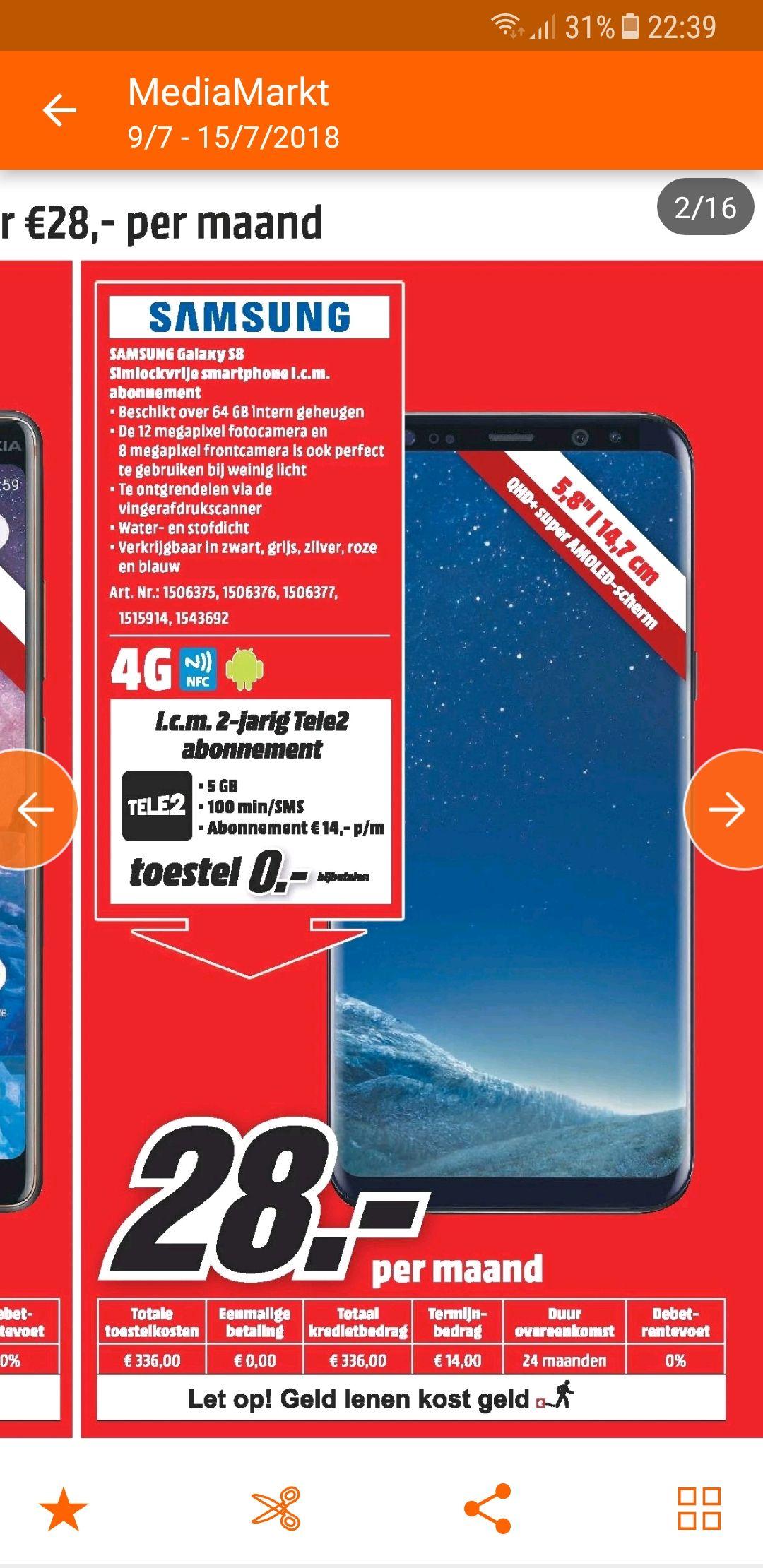 Samsung s8 380. Samsung s9 548 samsung s9+ 644