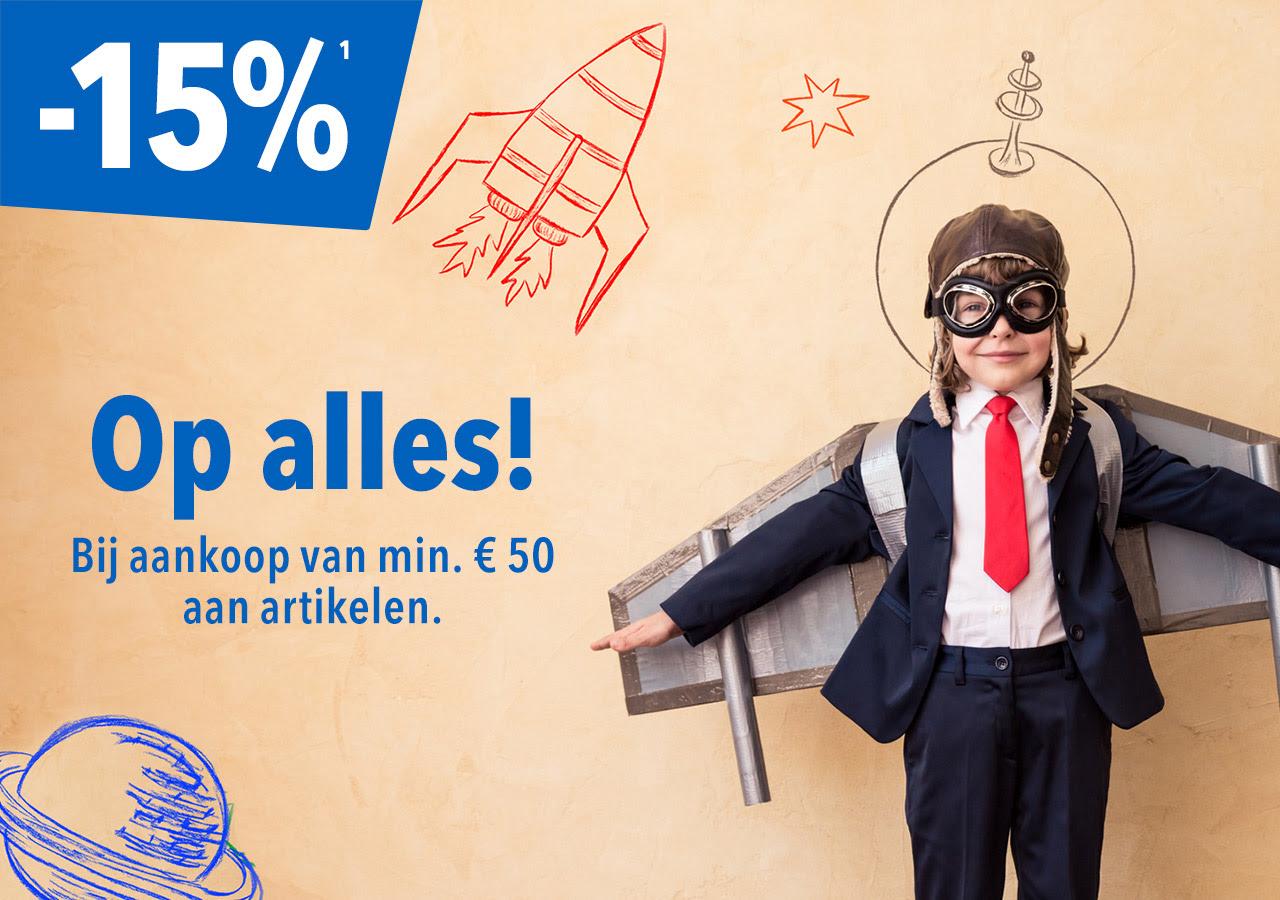"""Alleen vandaag 15% korting op alles (min. besteding €50)  @ Toys""""R""""Us"""