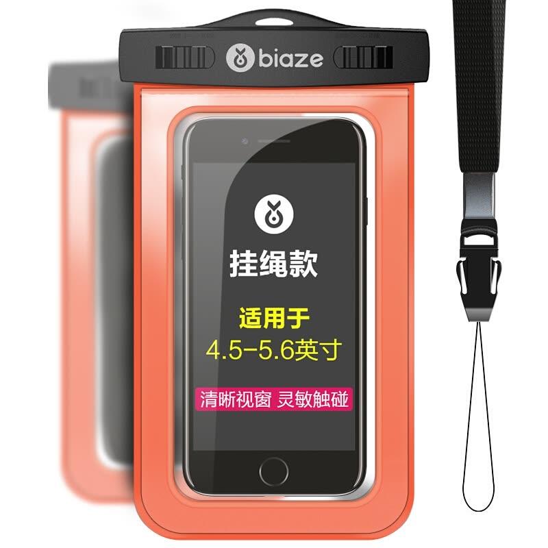 5.8 inch Waterproof Smartphone Case