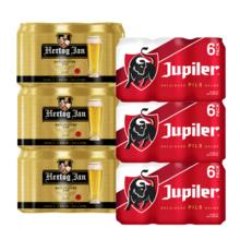Hertog Jan & Jupiler 50% korting bij de Plus