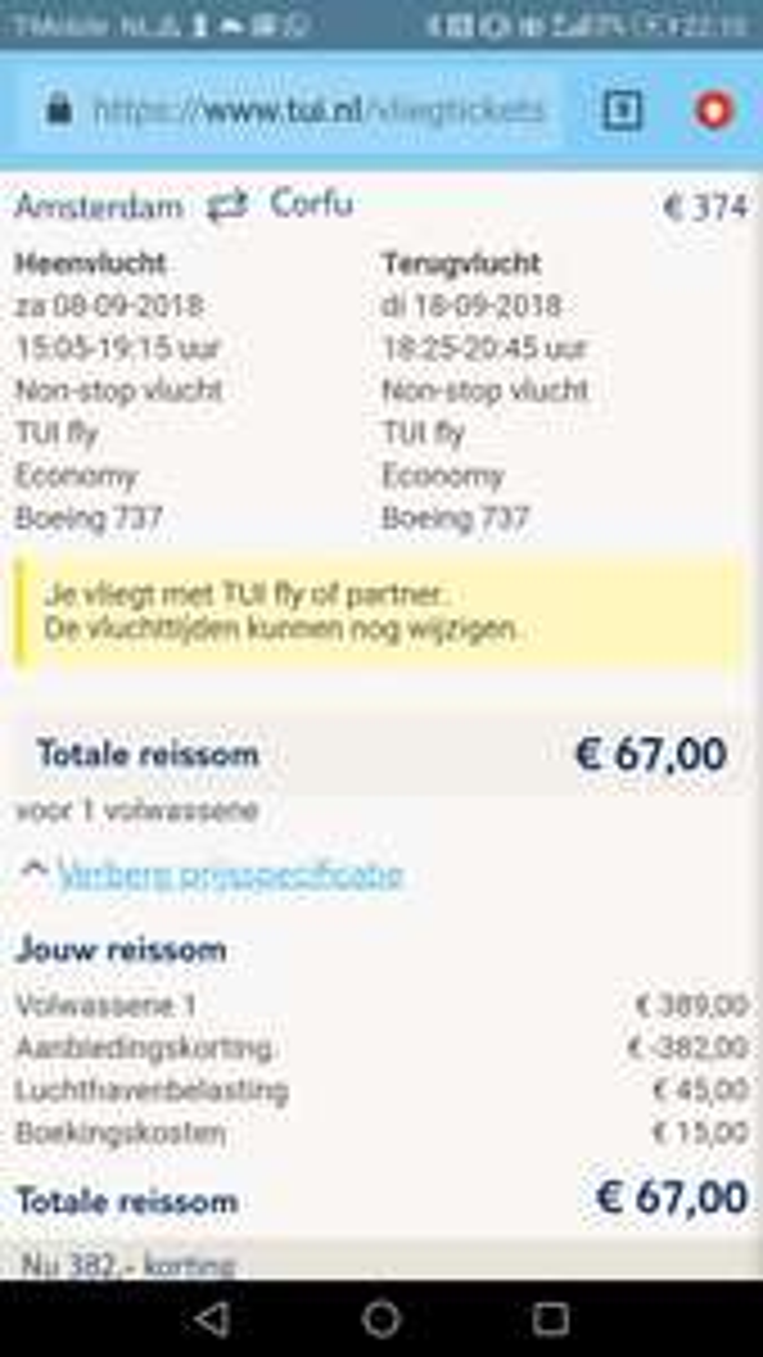 Retour Amsterdam-Corfu 8 t/m 18 Sept voor maar €67!