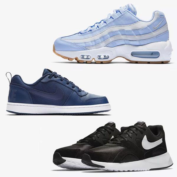 Tot 40% korting in de nieuwe sale @ Nike