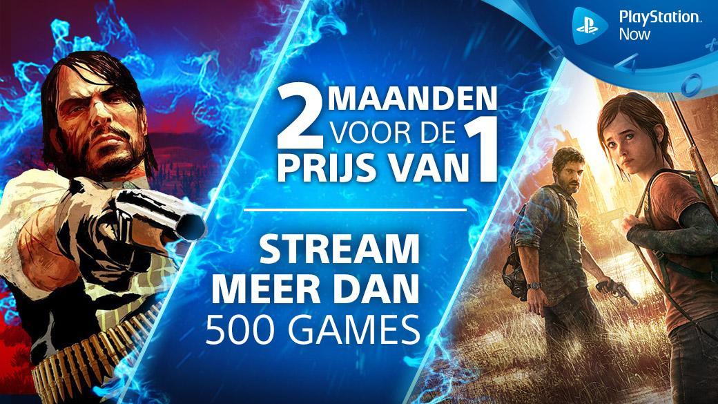 PlayStation Now: abonnement - 2 maanden voor de prijs van 1