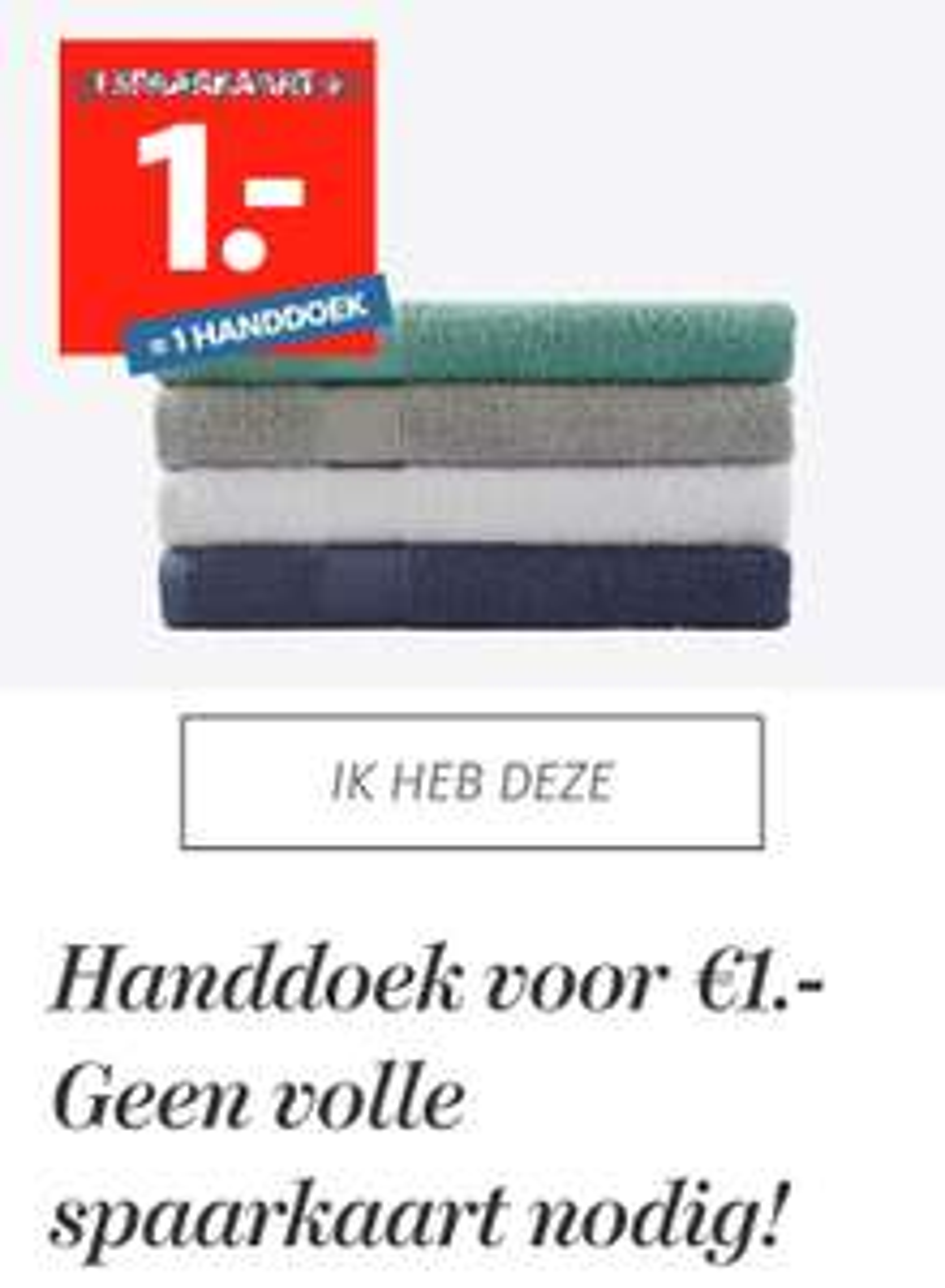 Handdoek voor €1,- bij Etos zonder spaarkaart (alleen voor Etos app gebruikers)
