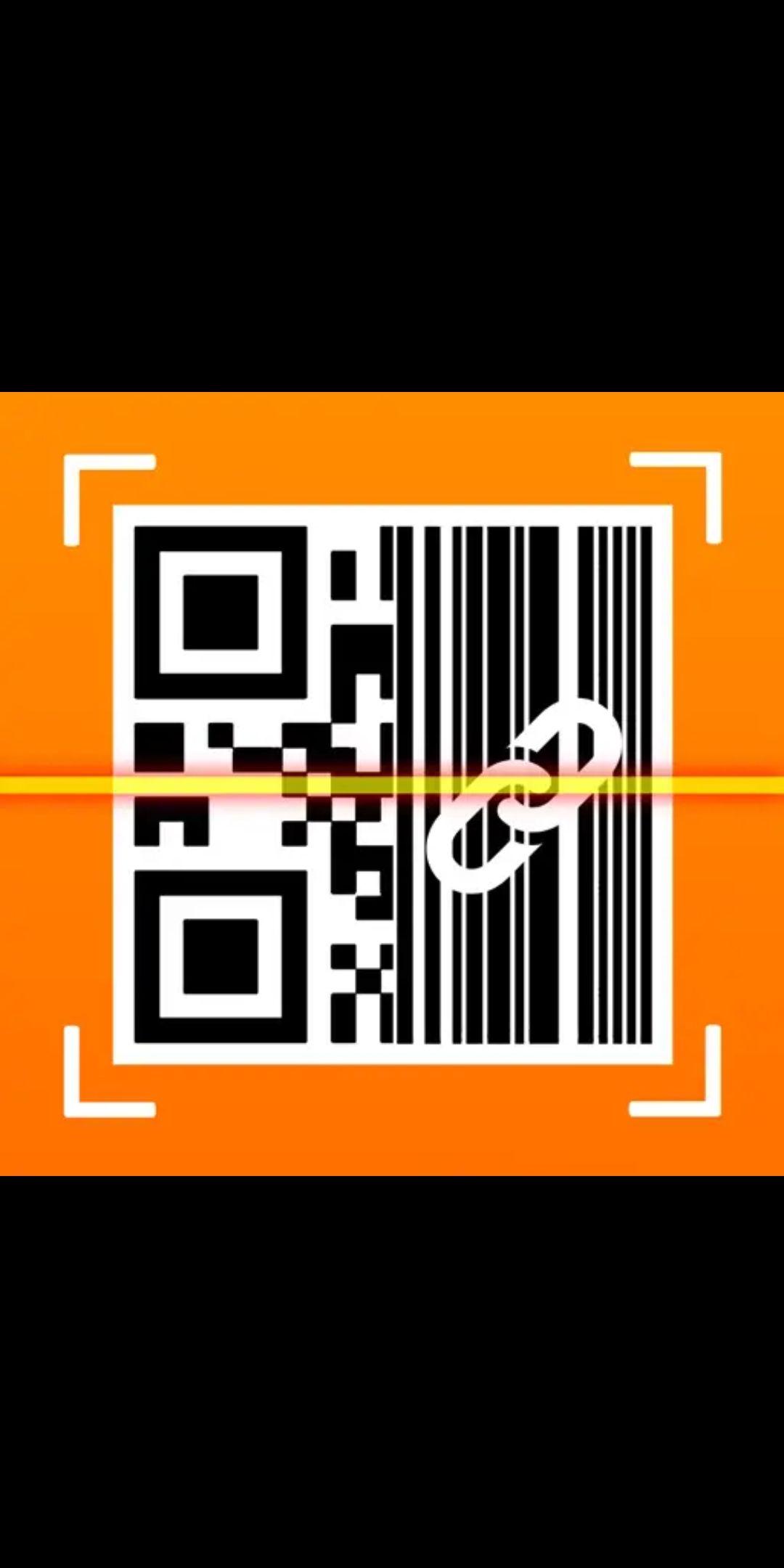 QR Code Pro (tijdelijk gratis)