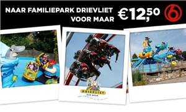 Familiepark Drievliet voor €12,50 p.p @ SBS6