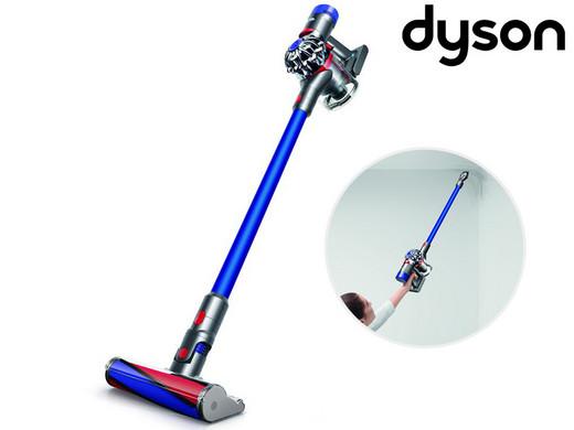 Dyson V7 Fluffy @iBood.nl