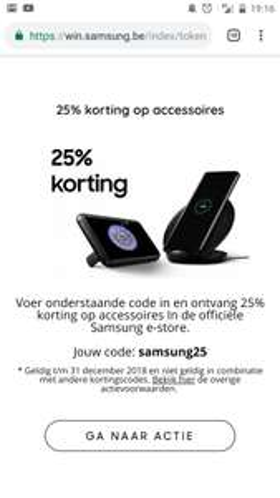 25% korting op Samsung accessoires