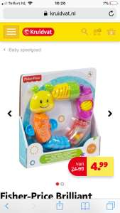Fisher-Price Brilliant Basics Snap-Lock Rups