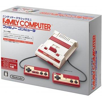 [Black Friday Sale] Nintendo Classic Mini Famicom voor €56,06 @ Play-asia