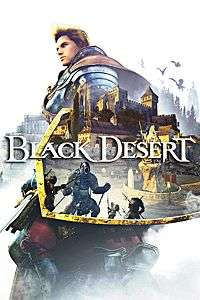 Black Desert (BETA) @ Xbox Store US