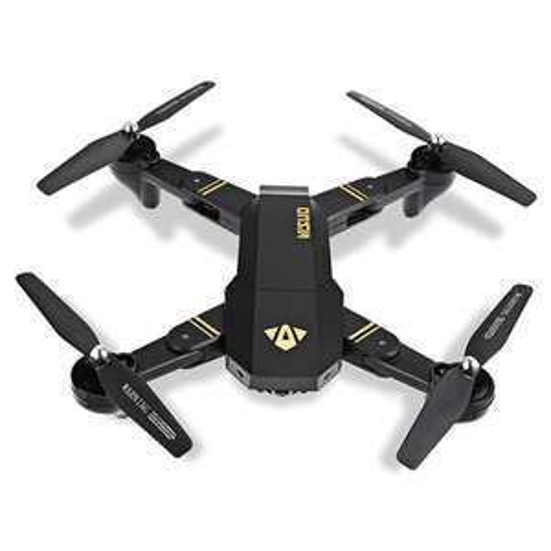Visuo Quadcopter met 50% Korting l TomTop