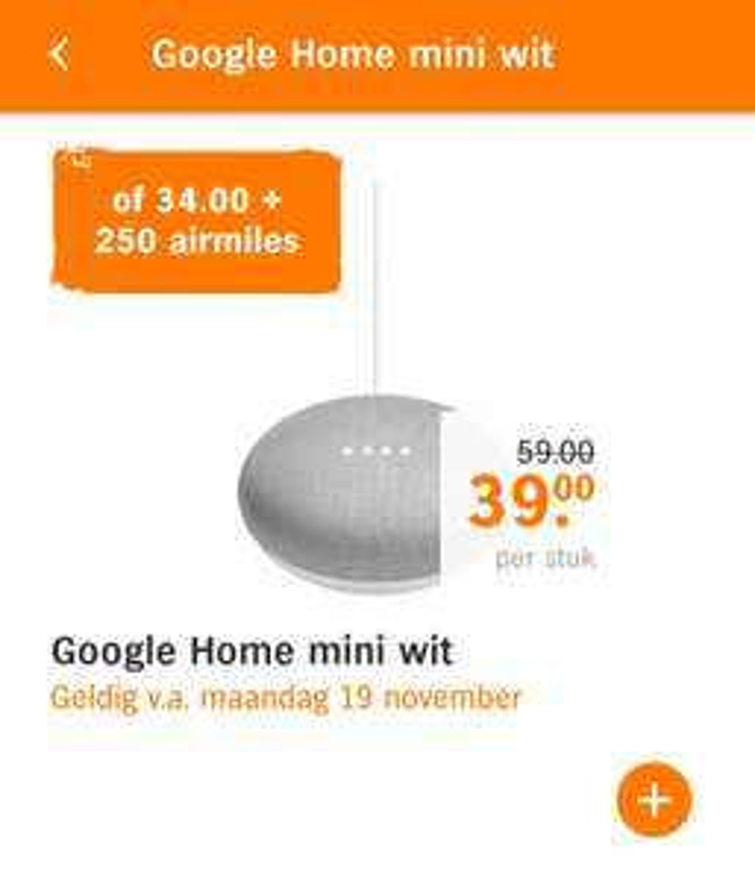 Google Home mini @Albert Heijn